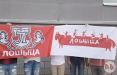 Партизаны свободной Лошицы вышли на акцию