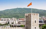Как в Македонии будет проходить референдум об изменении названия страны