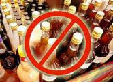 В центральных магазинах Гродно два дня не будут продавать алкоголь