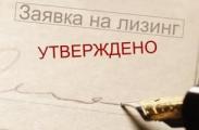 Белорусскому лизингу опять разрешили работать с валютой