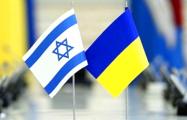 Украина и Израиль подпишут соглашение о зоне свободной торговли