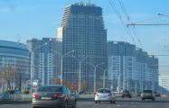УКС назвал стоимость самой высокой квартиры Минска
