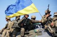 Украинские военные вернули контроль над 15 кв км в зоне проведения ООС