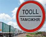 В РБ через границу ТС ввезут товаров на полмиллиарда долларов больше, чем вывезут