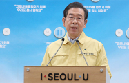 В Южной Корее пропал мэр Сеула