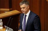 В Украине назвали возможную альтернативу Минскому процессу