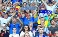 БАТЭ зазывает болельщиков на футбол драниками