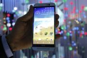 HTC назначила дату презентации нового флагманского смартфона