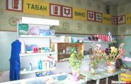 Фотофакт: Ассортимент магазина в Осиповичском районе