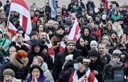 Видеофакт: Протест против «интеграции» с РФ и диктатуры Лукашенко за две минуты