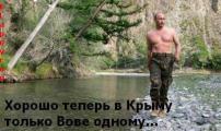 «Видишь друзей России?»: фотожабы на одинокого Путина