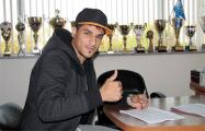 Футболист из Ливии будет играть в «Динамо-Минск»