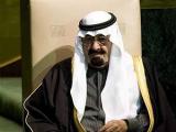 Саудовского короля выписали из больницы
