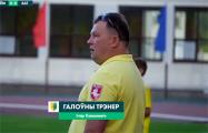 Наставник «Немана» вышел на матч с БАТЭ в майке с «Погоней»