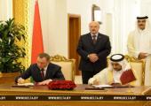 Беларусь и Катар подписали пакет документов о сотрудничестве