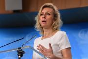 Захарова заявила о высокой вероятности войны между США и КНДР