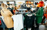 В Минске открылся благотворительный магазин c названием на белорусском языке