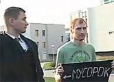 В Минске снова арестован автор «Мусорка»