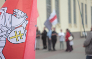 Фанаты «Спартака» вывесили баннер «Жыве Беларусь» на матче с «Ахматом»