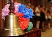 Последние звонки в школах прозвенят 30—31 мая