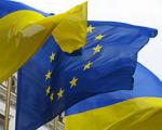 Исторический момент для Украины