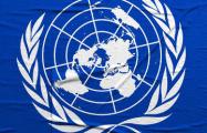 ООН: Власти Беларуси должны прекратить репрессии, которые подавляют альтернативное мнение