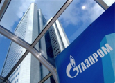 «Газпром» отправит своих сотрудников на отдых в Беларусь