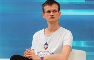 Обошел Цукерберга: Создатель Ethereum стал самым молодым криптовалютным миллиардером