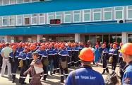 Работники «Гродно Азота» высказались о ситуации на заводе