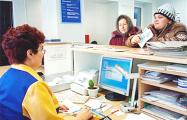 Перечень оплаты полной стоимости услуг для «тунеядцев» определят до 1 апреля