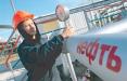 Доклад аналитического центра: Россия может потерять 50% нефтегазовых доходов