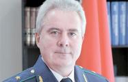 Скандальный прокурор Витебской области пошел на повышение