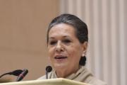 Лидер правящей партии Индии Соня Ганди попала в больницу