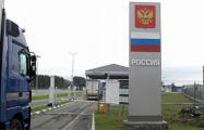 Прекращен пропуск транспорта, пересекающего белорусско-российскую границу по дороге Н4676