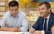 Зеленский рассказал о заявлении об увольнении Богдана