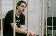 Политзаключенный Дмитрий Полиенко: Считаю дни до освобождения
