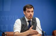 Премьер Украины опроверг информацию о восстановлении  транспортного сообщения с Крымом