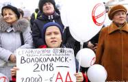 Сотни жителей Подмосковья вышли на стихийный протест
