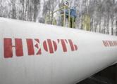 Идея с альтернативными российским поставками нефти провалилась