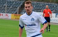 Белорусский футболист перешел в украинскую «Звезду»