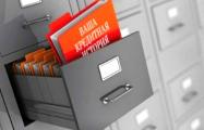 У белорусов появилась возможность узнать свою кредитную историю онлайн