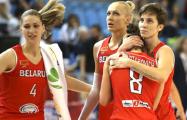 ЧЕ-2019: Женская сборная Беларуси проиграла команде России