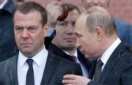 Путин определил полномочия Медведева в Совбезе РФ