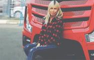 Как 26-летняя белоруска работает дальнобойщицей