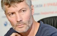 Ройзман отказался подписывать документ об отмене выборов мэра Екатеринбурга