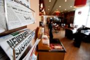 Власти Бахрейна запретили работать единственной оппозиционной газете Al-Wasat