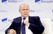 Financial Times: Корни путинской власти над Россией