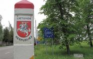 На белорусско-литовской границе откроют новый пункт пропуска