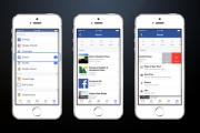 Facebook запустила кнопку «Сохранить» для отложенного просмотра статей