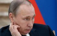 Социологи зафиксировали резкое падение популярности Путина